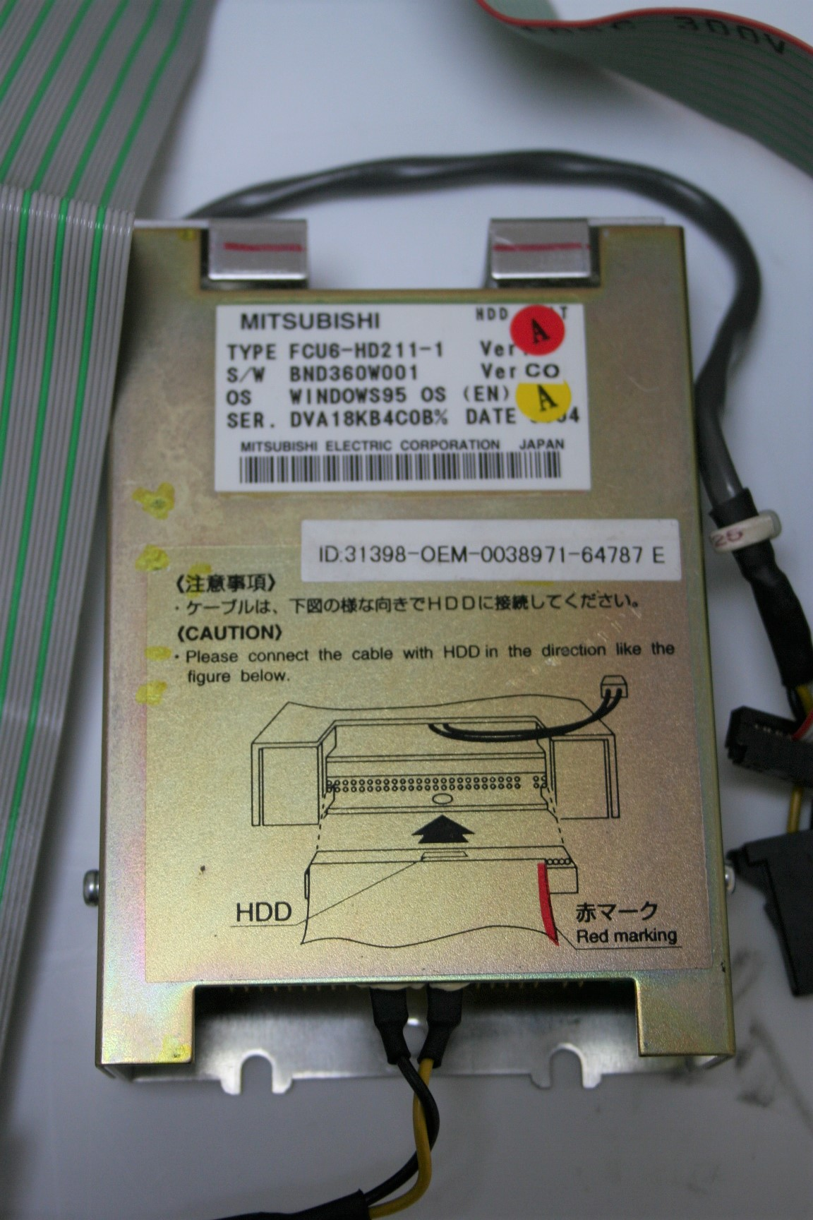 Mazak Mitsubishi Hard Drive FCU6-HD221-1 Version A and N/C FCA635MNY 2