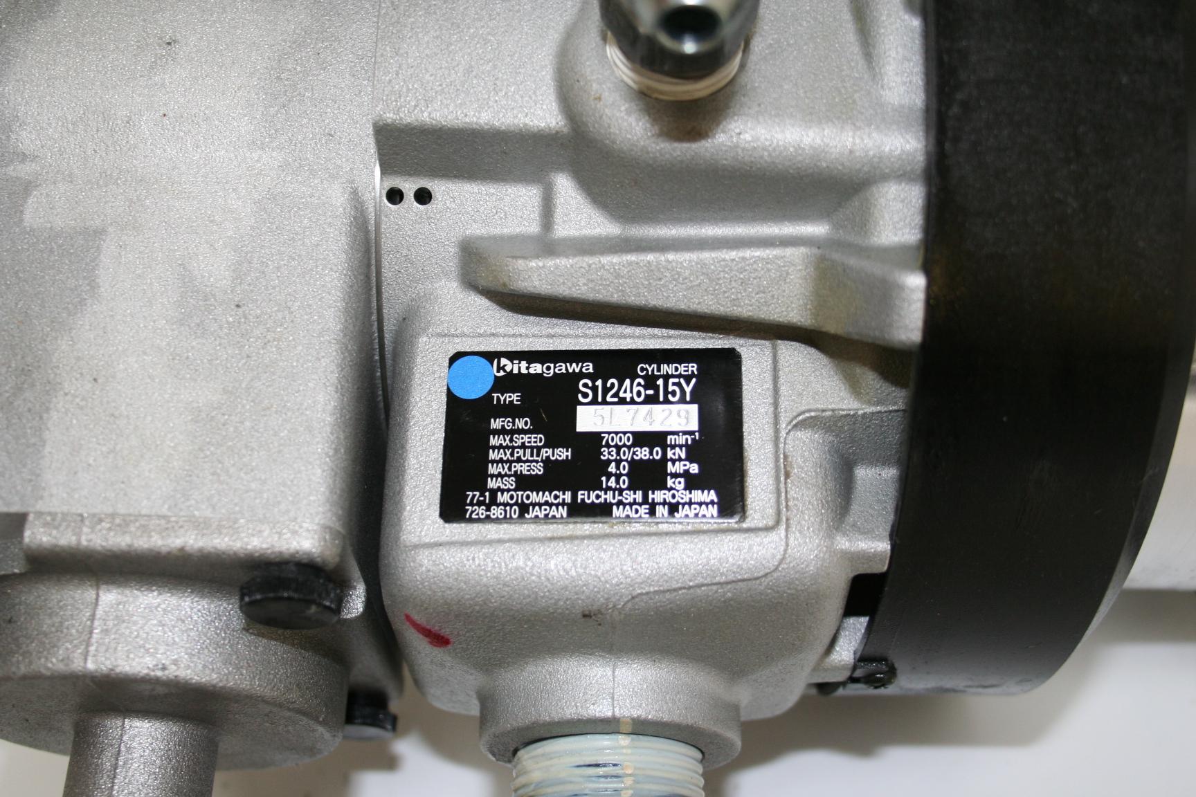 S1246-15Y e